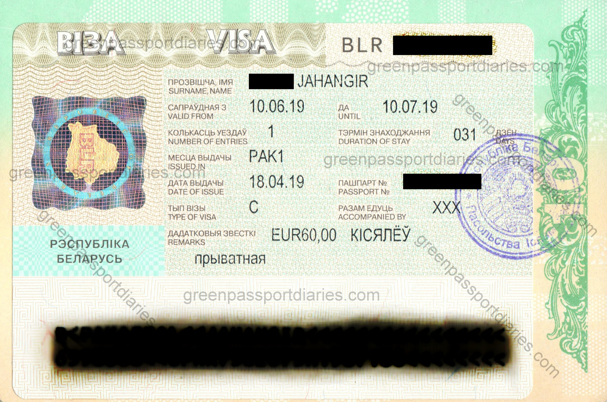 Belarus Visa From Pakistan