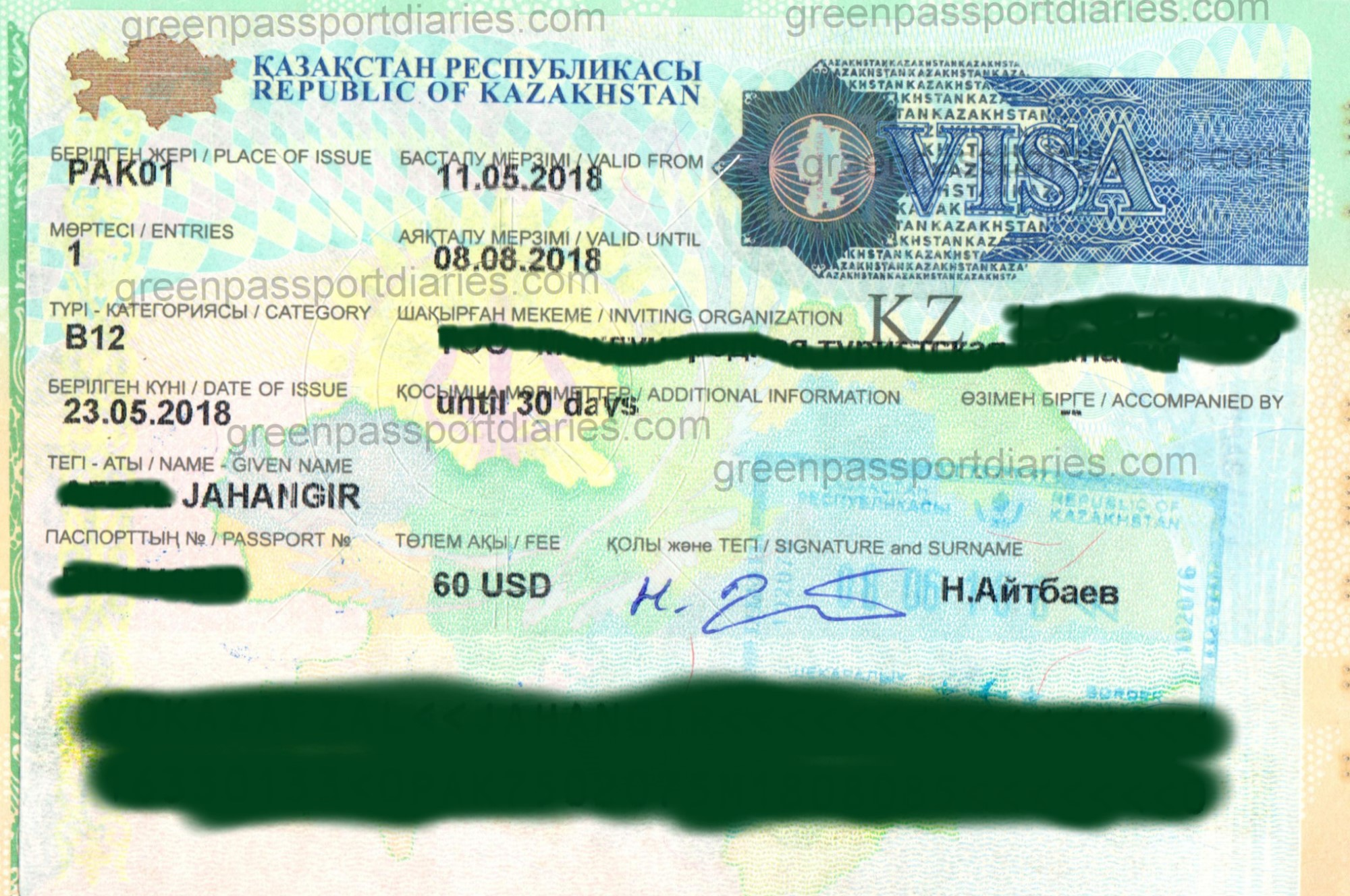 Kazakhstan Visa From Pakistan