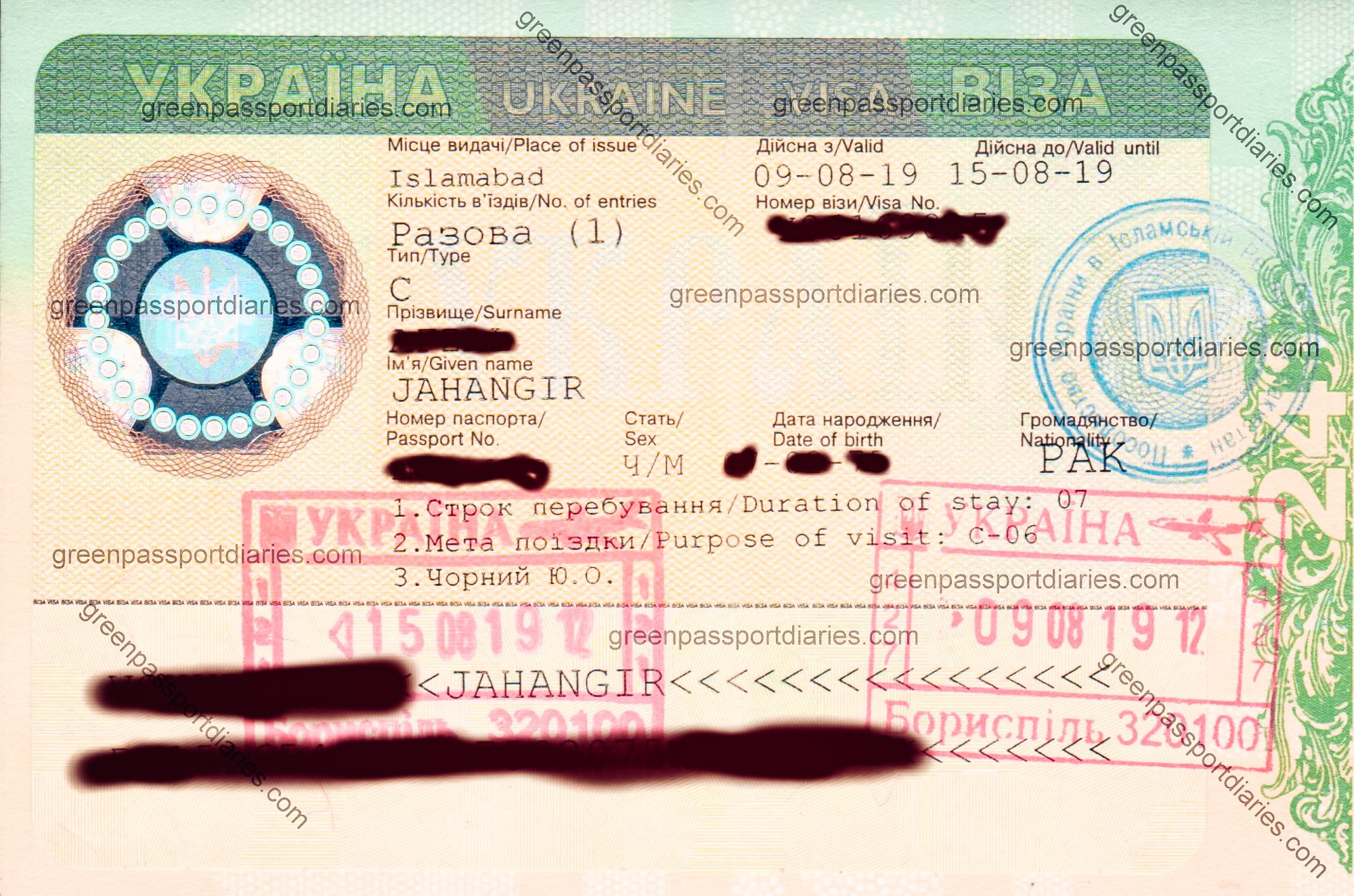 Ukraine Visa For Pakistani